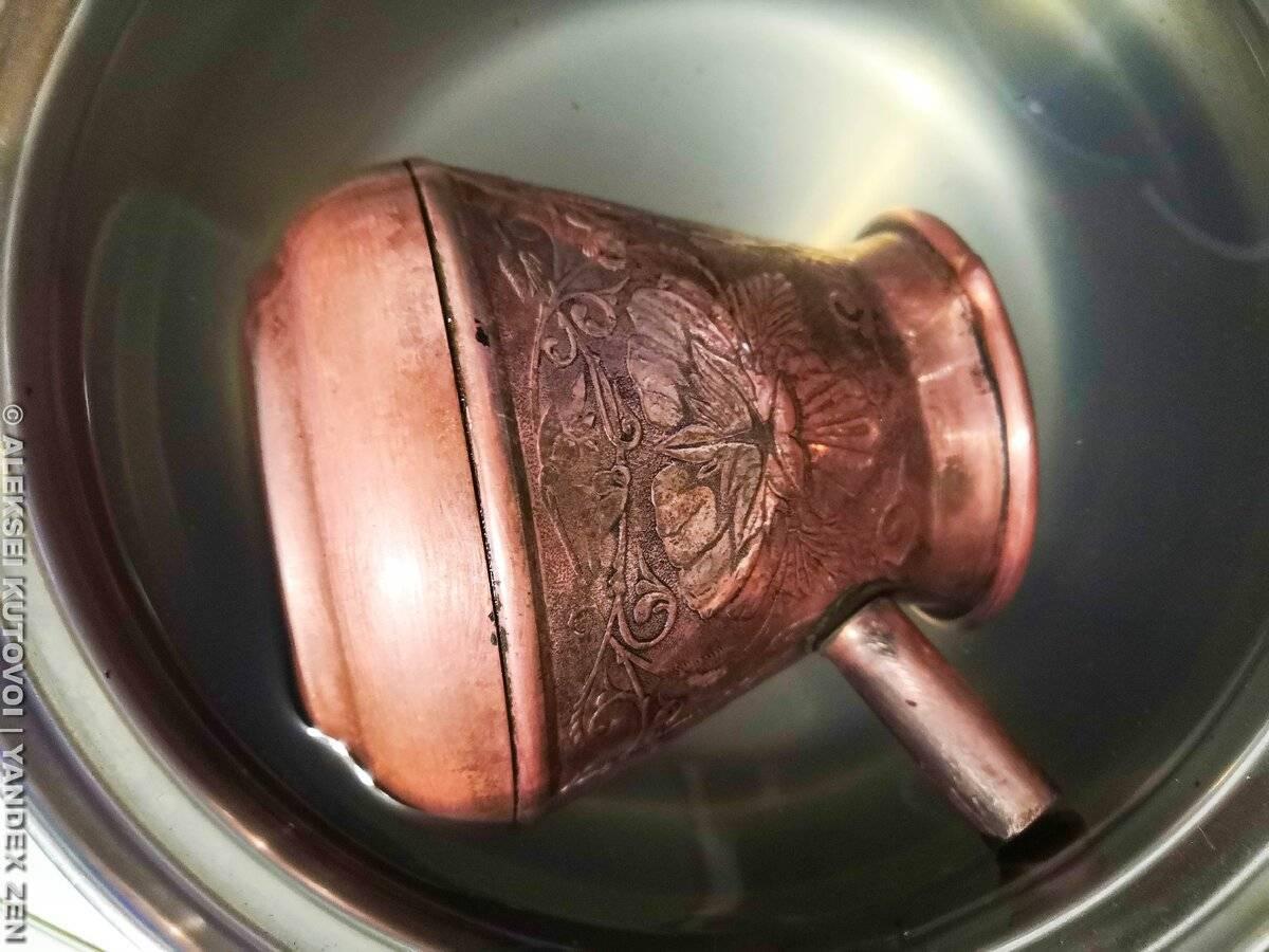 Как почистить медную турку в домашних условиях?