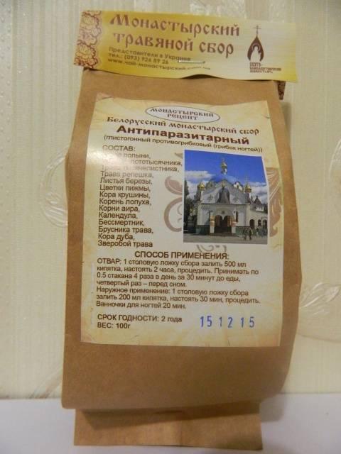Способы выведения паразитов с помощью монастырского чая - состав, рецепты приготовления в домашних условиях и отзывы