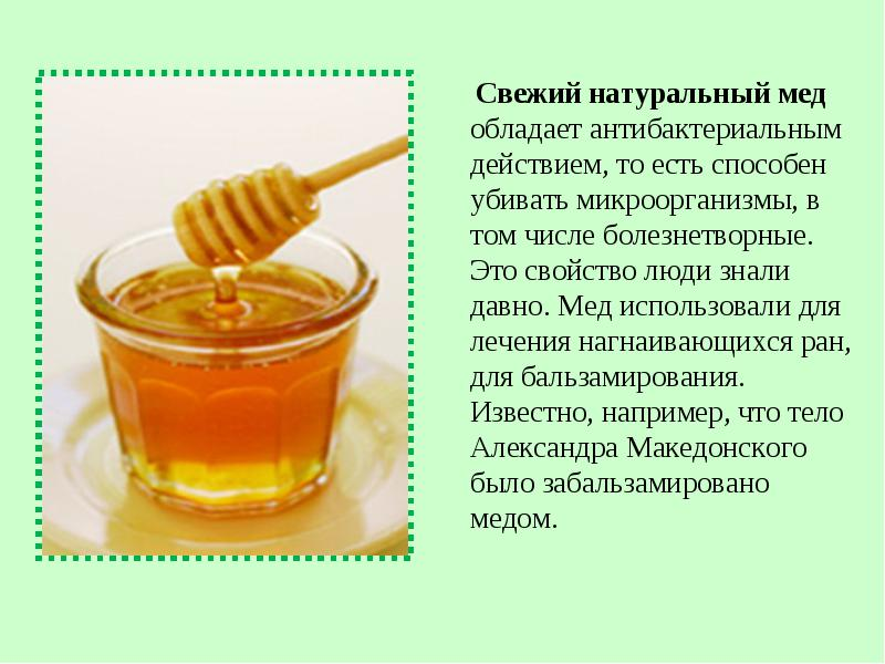Можно ли пить горячий чай с медом? этот вопрос все чаще задают себе любители горячего медового напитка. чтобы найти ответ, приходится основательно заняться химией.