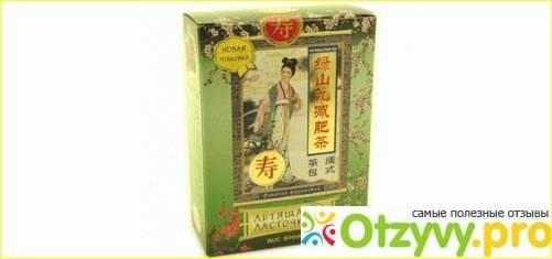 Летящая ласточка чай для похудения инструкция по применению. эффективное похудение на китайском чае ласточка