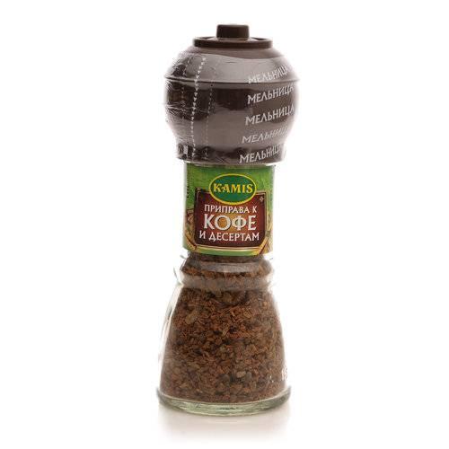 Специи для кофе: какие приправы можно добавить в кофе