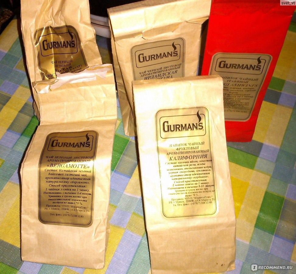 Какой чай в пакетиках самый лучший и вкусный?