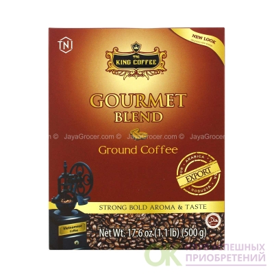 Кофе вьетнамский. кофе молотый вьетнамский: отзывы, цена