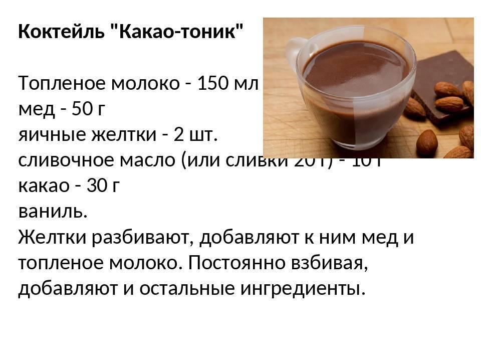 Как сделать вкусное какао с молоком: от традиционного к праздничному