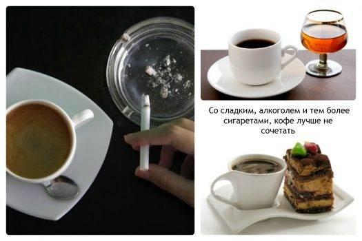 Опасная смесь: какие лекарства нельзя запивать чаем, кофе и соками