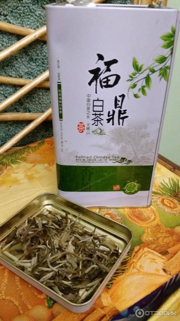 Сколько стоит самый дорогой сорт чая?