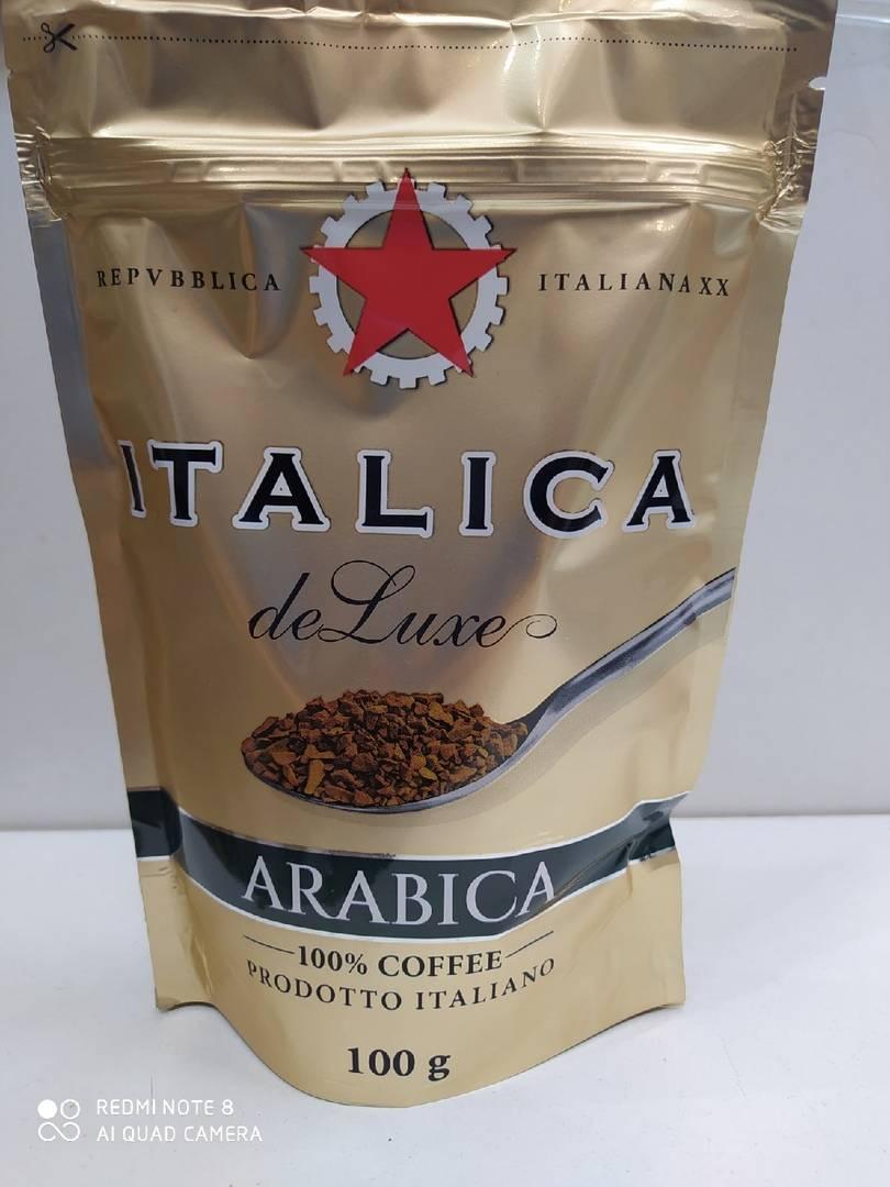 Что такое растворимый сублимированный кофе, как его делают, рейтинг производителей