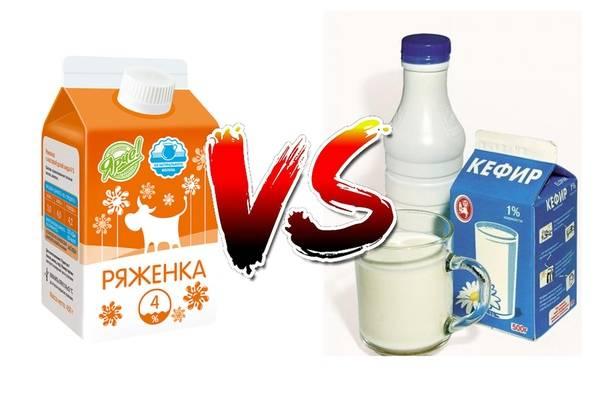 ✅ ряженка или кефир что полезнее - vsezap24.ru