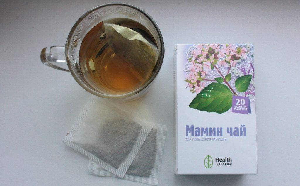 Белый чай при беременности