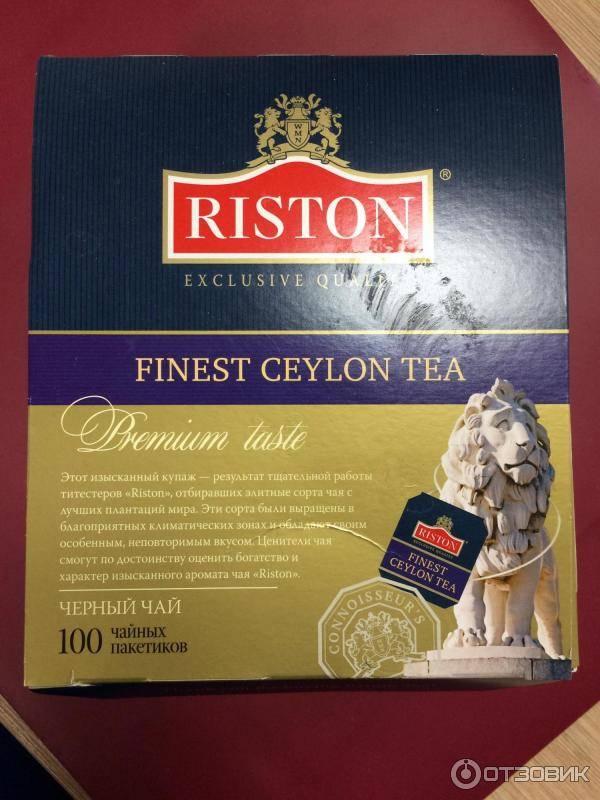 «ристон» - чай премиум-класса