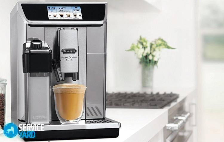 Кофемашина накипь очистка, лимонной кислотой в домашних условиях
