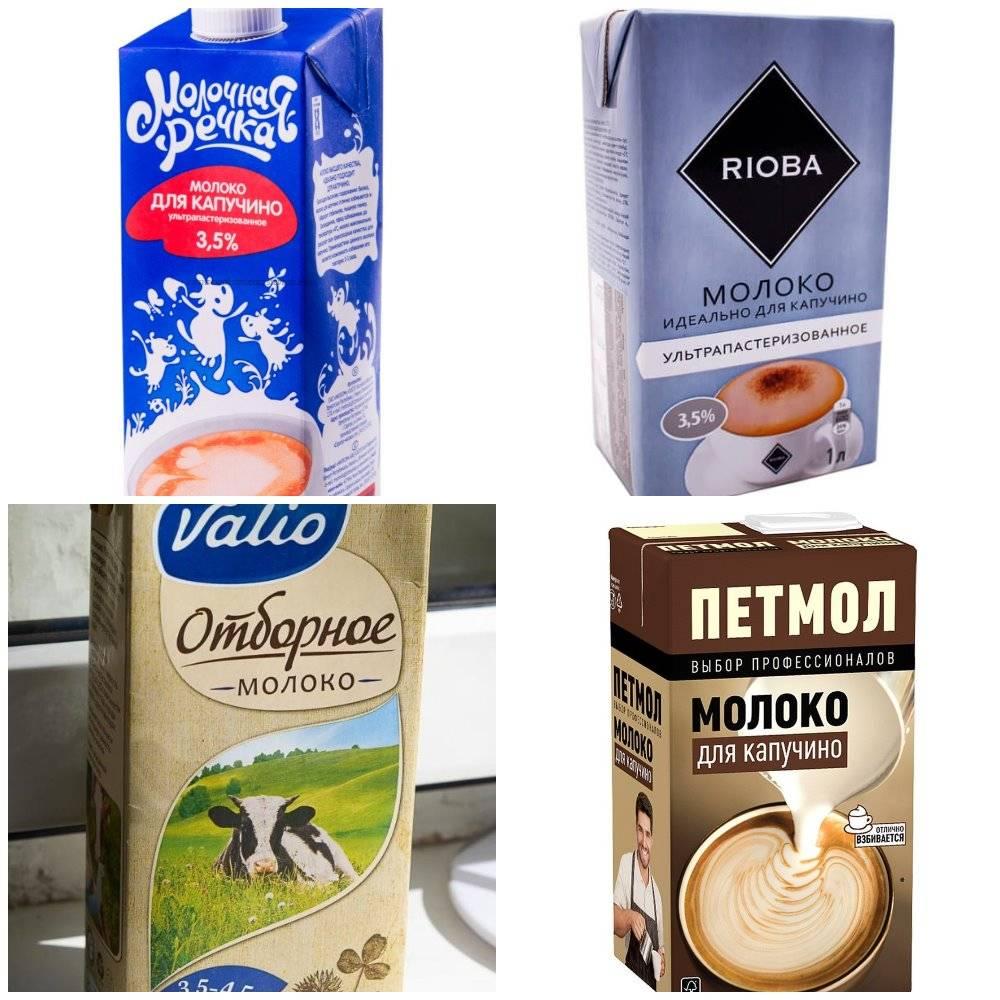 Как правильно выбрать молоко для приготовления капучино?