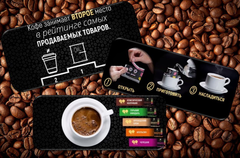 Обзор полного ассортимента молотого, зернового и растворимого кофе gevalia