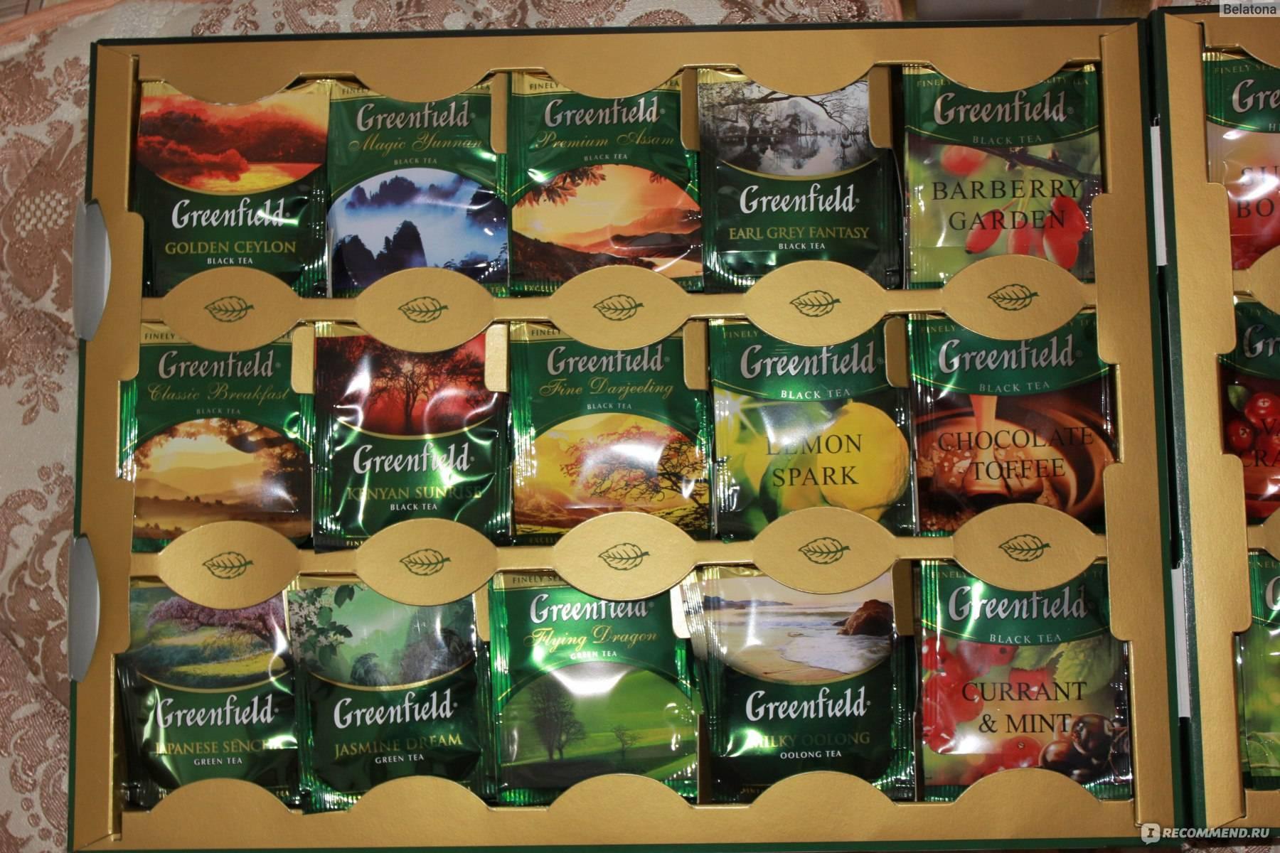 32 разновидности чая гринфилд на любой вкус