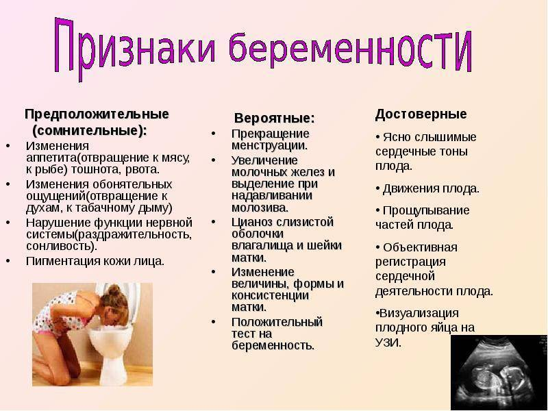 Какао при беременности: можно ли пить несквик и напиток с молоком