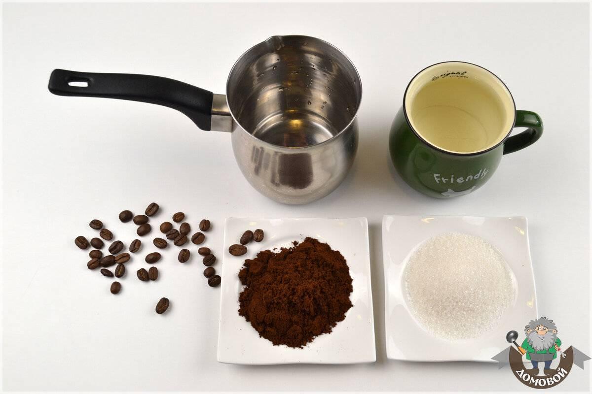 4 способа сварить кофе без турки и кофеварки