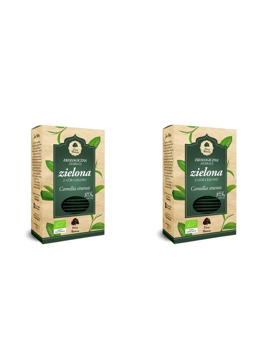 Цейлонский чай — особенности сортов, как заварить | oblacco