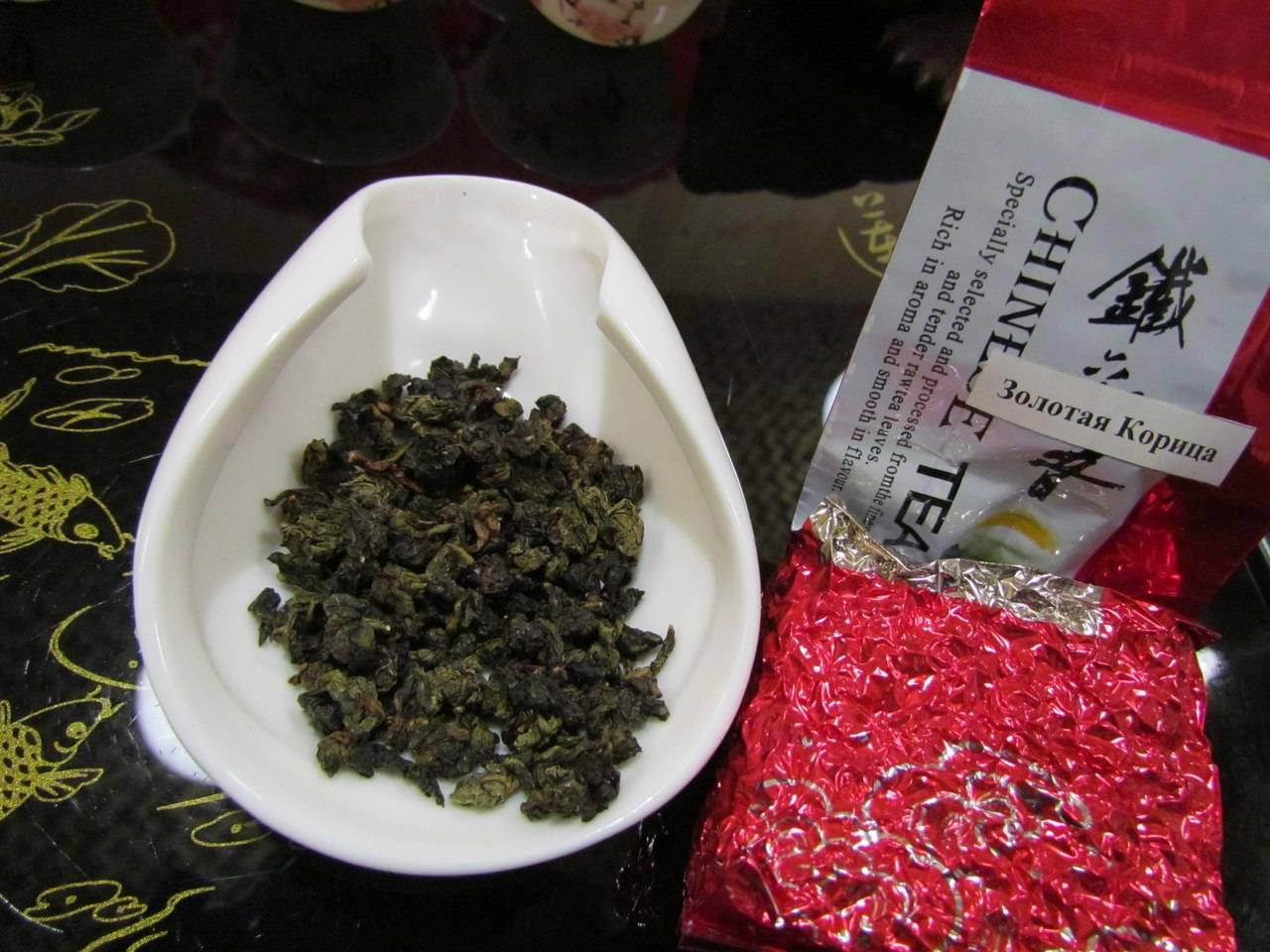 Чай хуаншань мао фэн (маофенг) - teaterra | teaterra