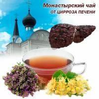 Печеночный чай: польза, вред и применение