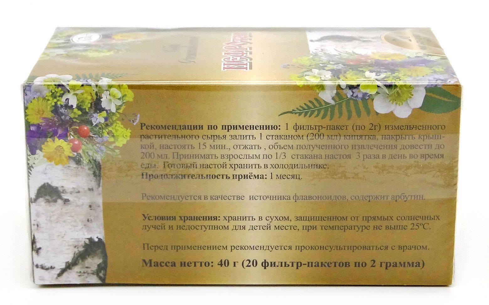 Почечный сбор с травами для лечения почек