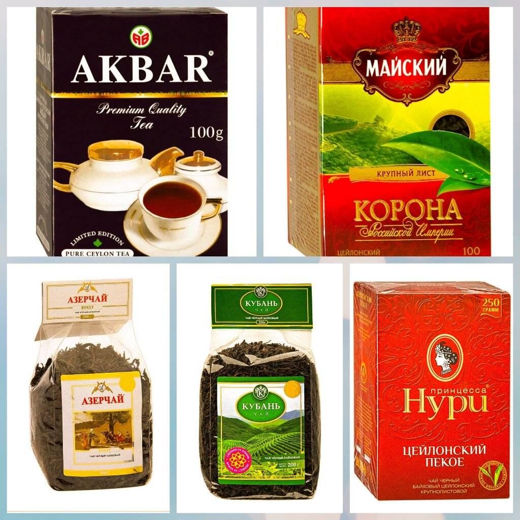 Самый лучший зеленый чай
