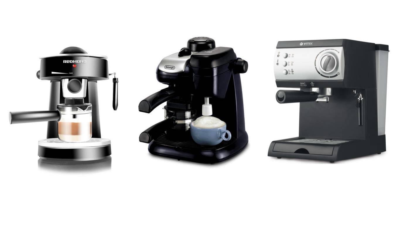 Лучшие кофеварки и кофемашины - рейтинг 2021 (топ 16)