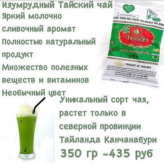 Синий чай: полезные свойства и правильное употребление удивительного чая, рецепты заваривания | здорова и красива