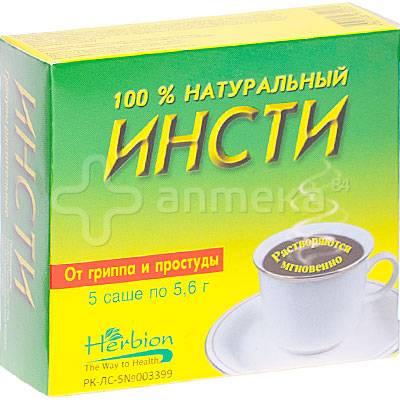 Инсти чай инструкция по применению при беременности