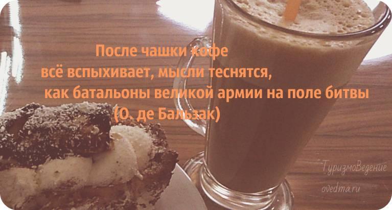 Подвешенный кофе: история и традиции