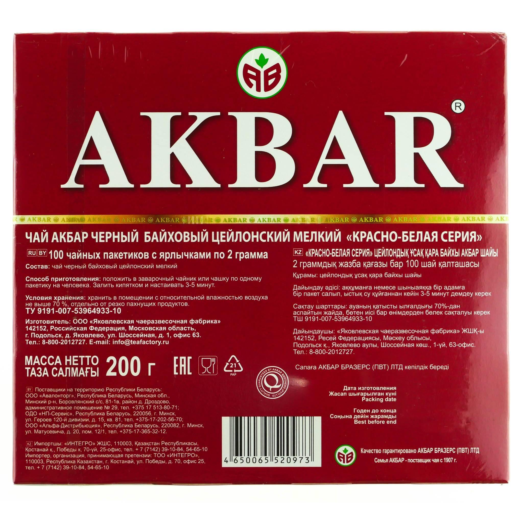 Из чего делают чай Акбар, и как выбрать подходящий