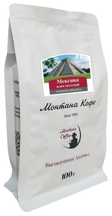 Штат монтана (state of montana)