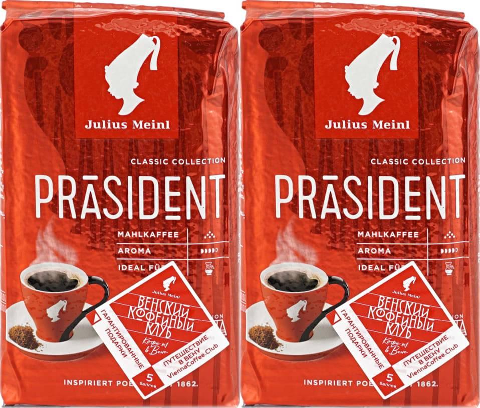 Кофе в зернах julius meinl jubileum 1 кг