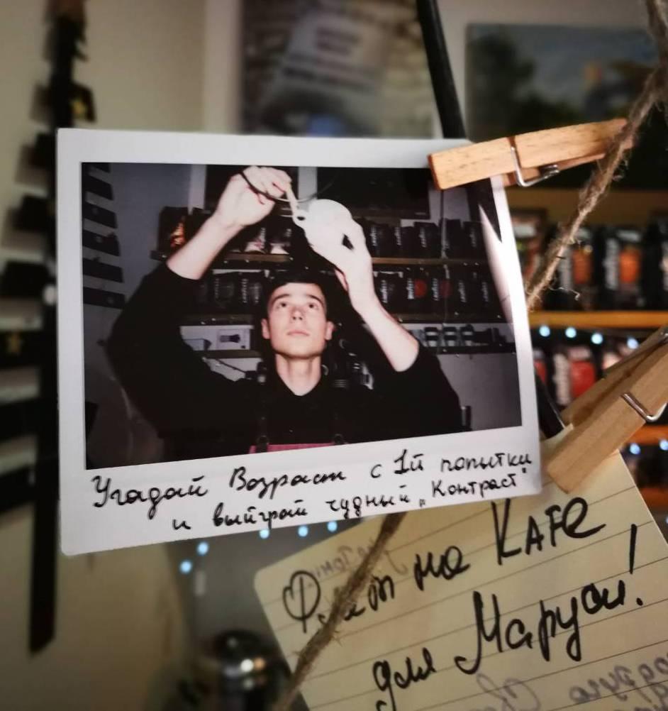История кофе: происхождение в россии, турции, в европе