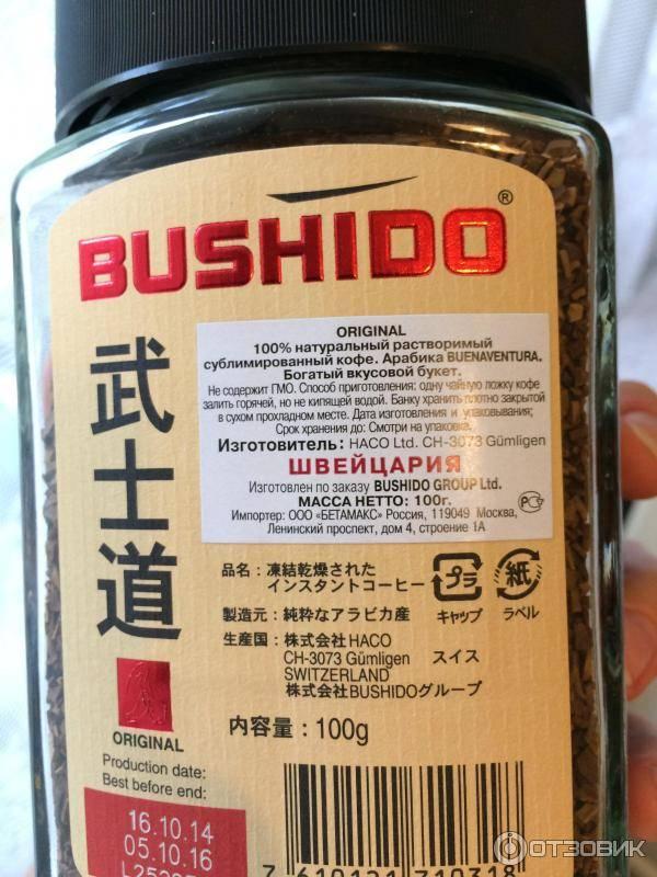 Бушидо: швейцарский кофе с японскими мотивами