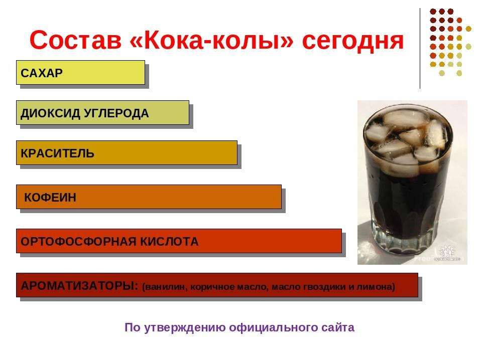 Как снять усталость. что пить: чай, кофе или энергетики? напитки