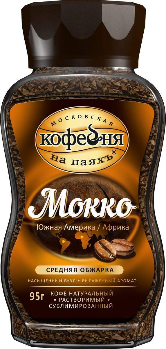 Рецепты приготовления кофе мокко