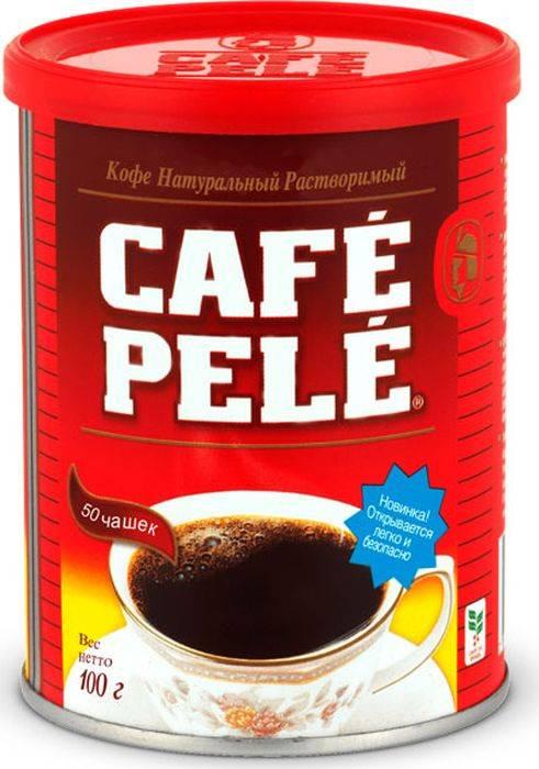 Кофе cafe pele: история появления, виды, отзывы