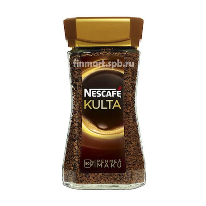 Какой кофе из финляндии лучше