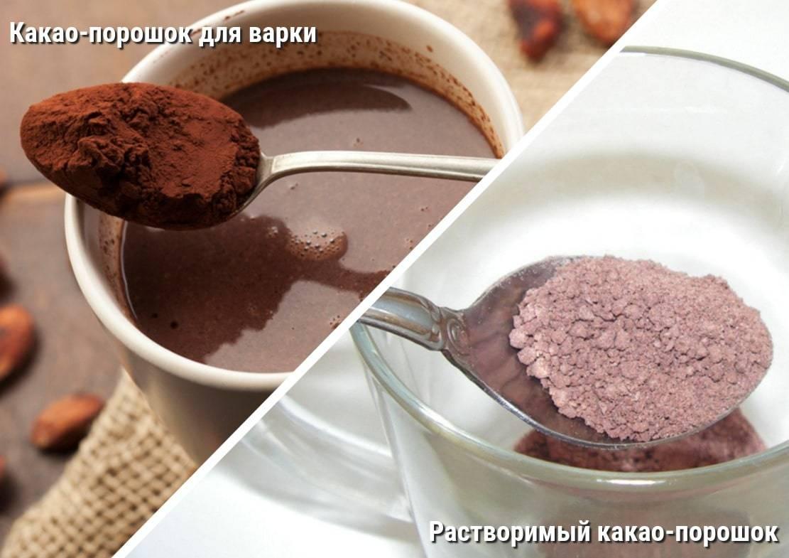 Осторожно, порошок! росконтроль  проверил какао!