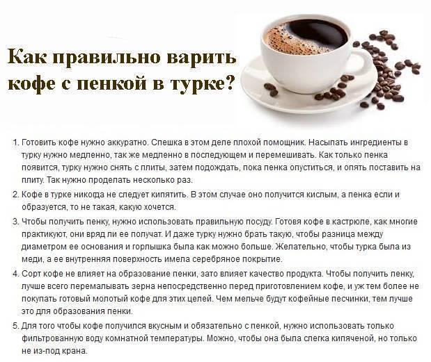 Сравнение чая с кофе — что лучше и полезнее?