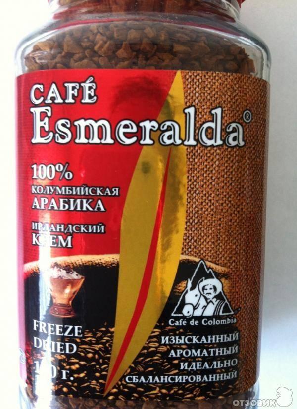 Кофе Эсмеральда