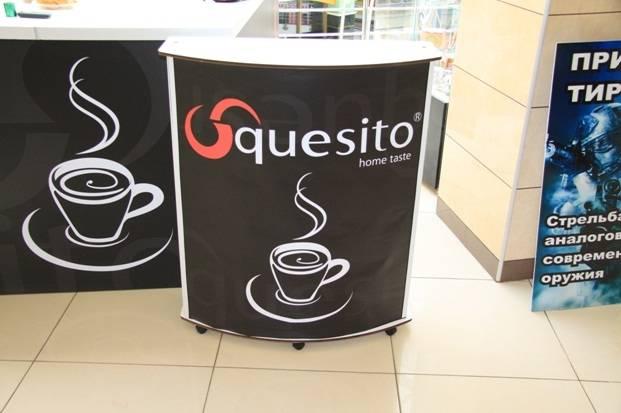 Squesito: еще один производитель кофеварок и кофе в капсулах