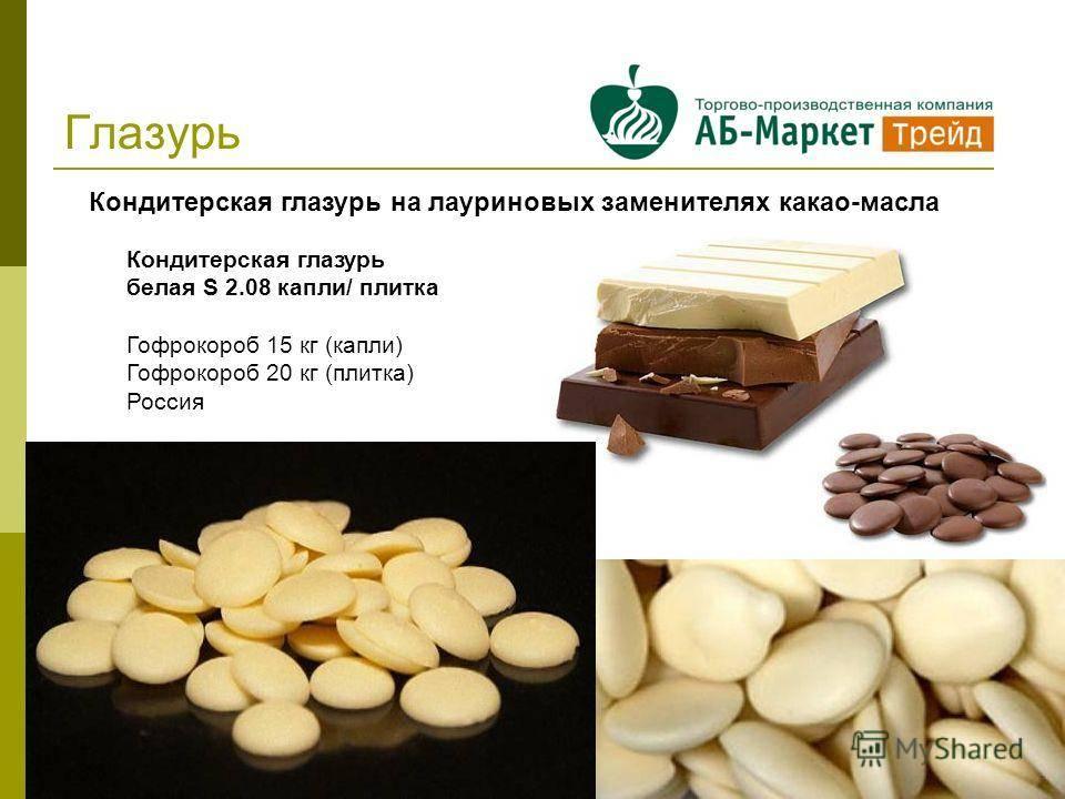 9 причин перейти на заменитель масла какао лауринового типа нмжк