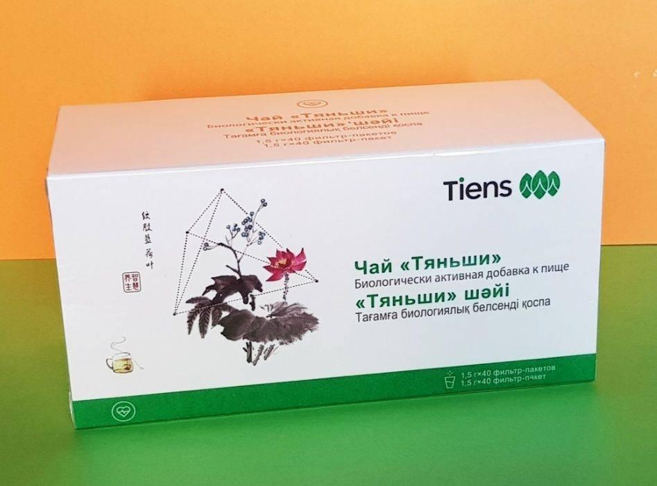 Чай Тяньши – целебный китайский антилипидный напиток