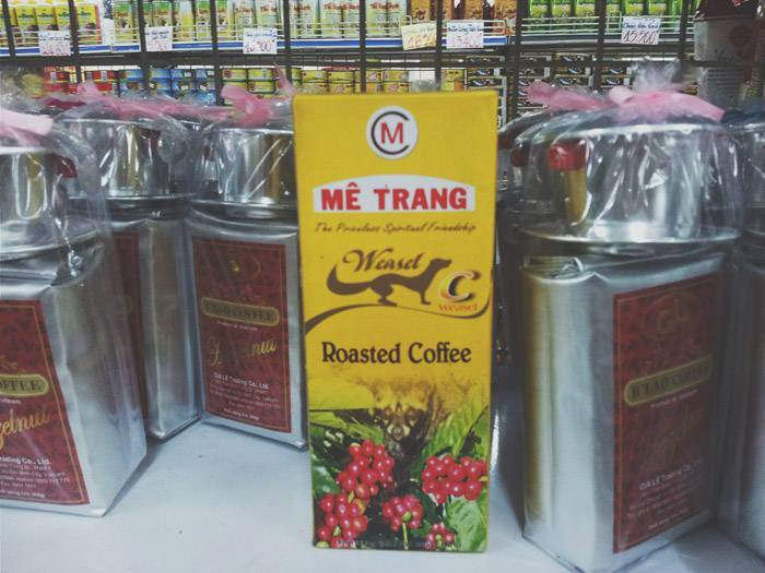 Кофе во вьетнаме