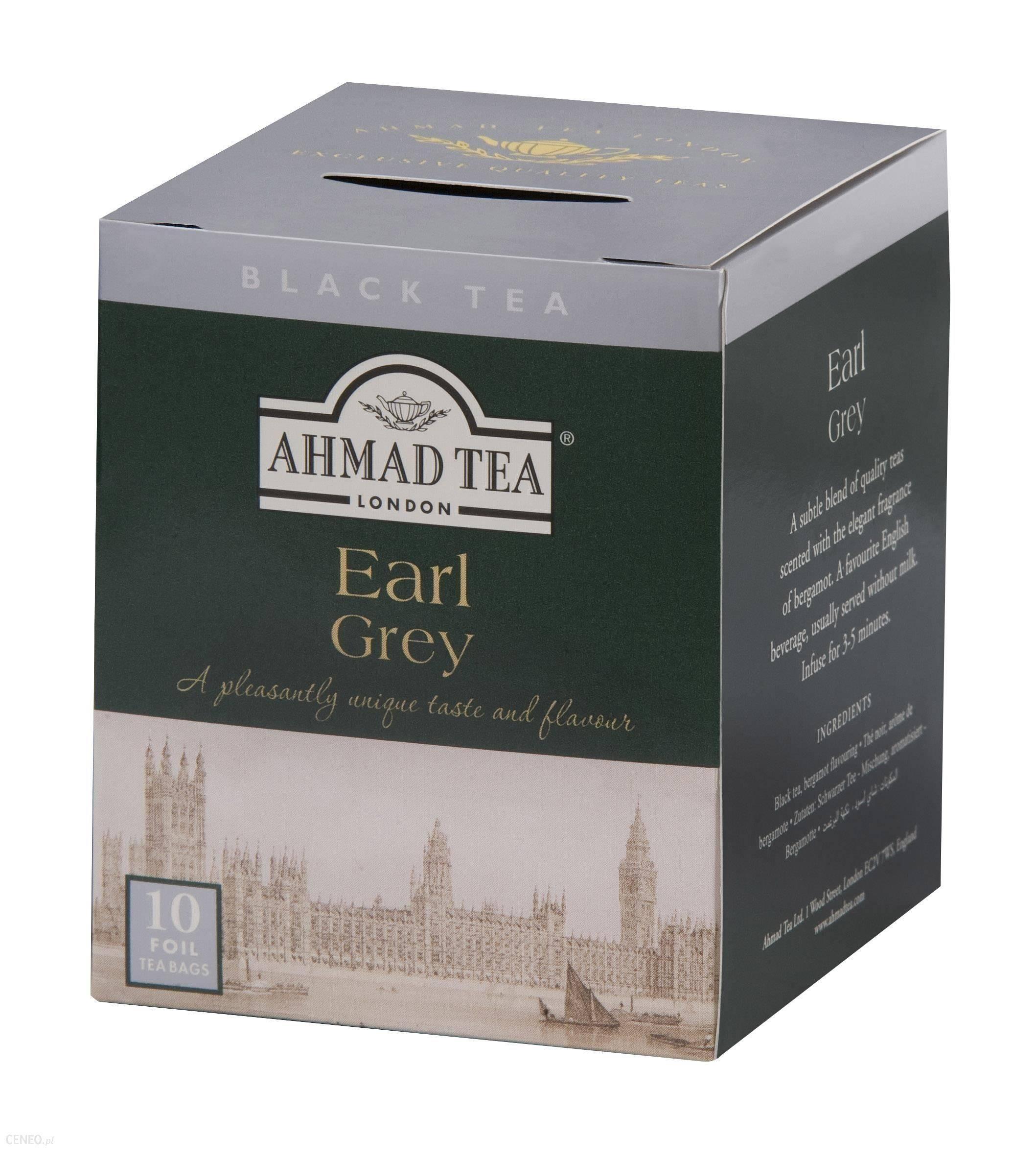 Чай с бергамотом это эрл грей