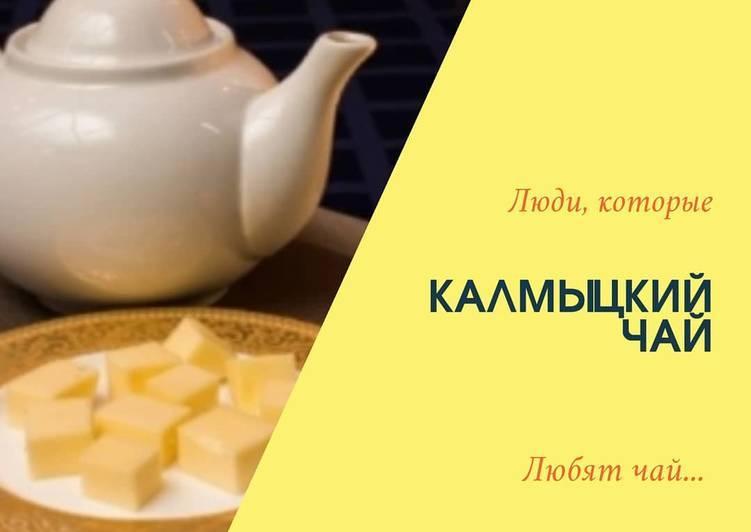Калмыцкий чай — рецепт приготовления, польза и вред напитка