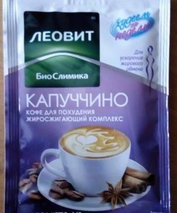 Кофе для похудения - автор екатерина данилова - журнал женское мнение