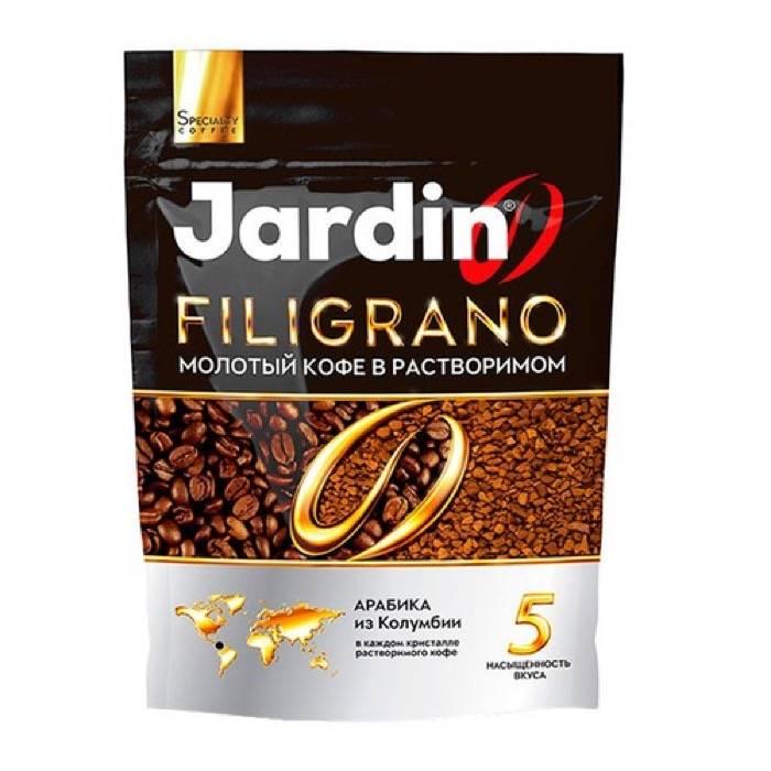 Кофе жардин ( jardin): разновидности, плюсы и минусы