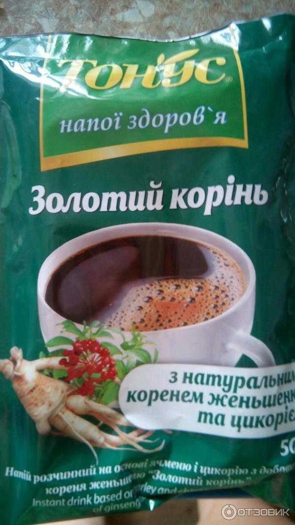 Кофе с маслом - как называется, польза, для похудения, рецепты, отзывы